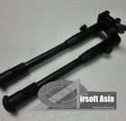 210mm Extendable Bipod